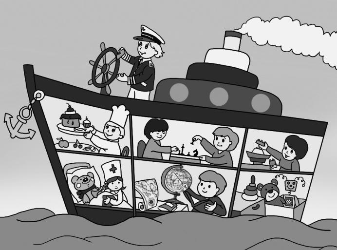 Выбери место на корабле